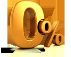 Беспроцентный кредит в первый раз